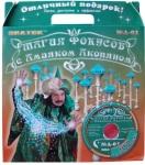"А-01 ""Магия фокусов с Амаяком Акопяном"" Набор с видео курсом"